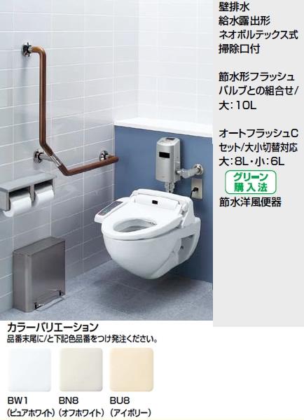 INAX LIXIL・リクシル トイレ 掃除口付便器 便器のみ 【C-22PRSM】 壁排水 給水露出形 ネオボルテックス式 掃除口付 [納期3週][新品]