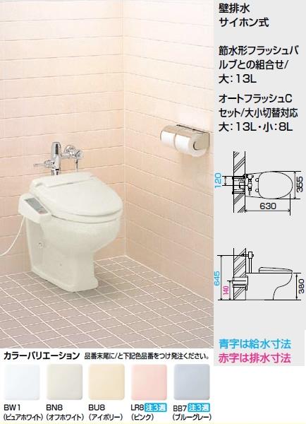 INAX LIXIL・リクシル トイレ 一般洋風便器 便器のみ 【C-25PU】 壁排水 サイホン式[新品]