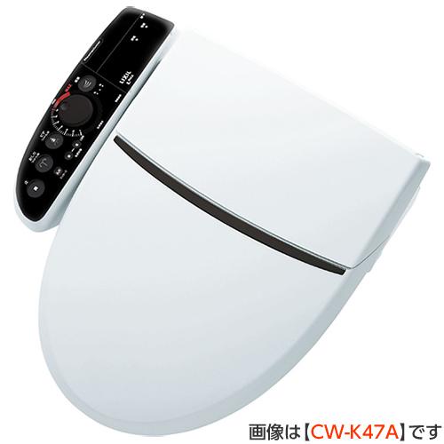INAX[イナックス]・LIXIL[リクシル] 【CW-K45AQC】 シャワートイレ Kシリーズ エクストラ 便器洗浄操作:フルオート便器洗浄(リモコン便器洗浄) 温水洗浄便座 [新品]