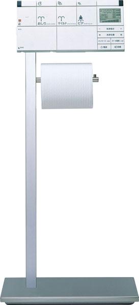 INAX LIXIL・リクシル リモコンスタンド(紙巻器付) 【FKF-20M】[新品]