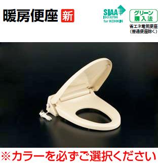 INAX LIXIL・リクシル トイレ 暖房便座 スローダウン機構付暖房便座 固定強化ボルト(標準) 【CF-18ASJ-K】[新品]