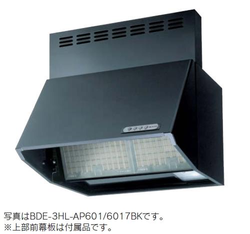 リンナイ レンジフード 【BDE-3HL-AP601BK】 ブラック BDEシリーズ 幅:60cm [新品]