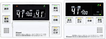 リンナイ リンナイ【MBC-230VCR】 ガスふろ給湯器用リモコン (電気式浴室暖房乾燥機連動対応) 2017年12月1日発売 2017年12月1日発売【MBC-230VCR】 浴室・台所リモコンセット, おまかせワインショップ*クロノワ:e305f57a --- pixpopuli.com
