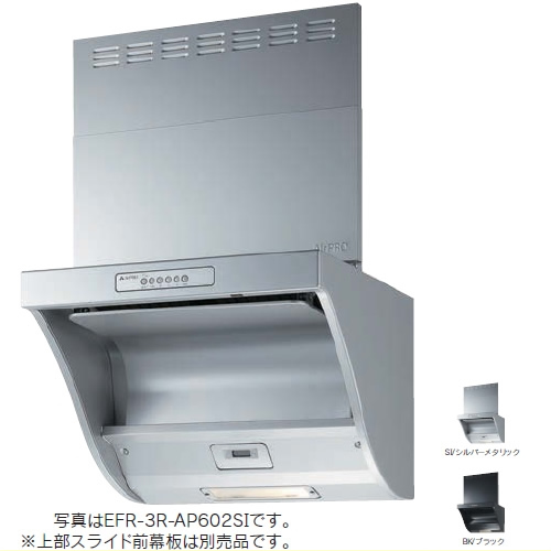 リンナイ レンジフード 【EFR-3R-AP602S1】 シルバーメタリック EFRシリーズ 幅:60cm [新品]