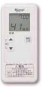 リンナイ 【SCW-171】 増設リモコン 無線リモコン用[新品]