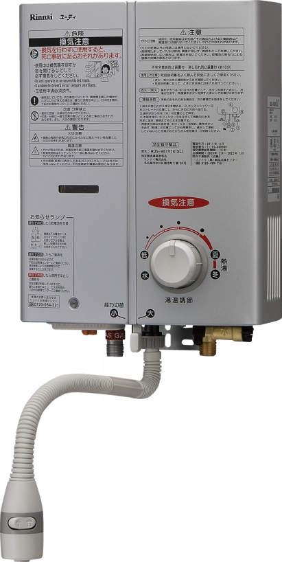 リンナイ ガス小型湯沸器【RUS-V51YTK(SL)】[23-1721] RUS-V51YTK[新品]【RCP】