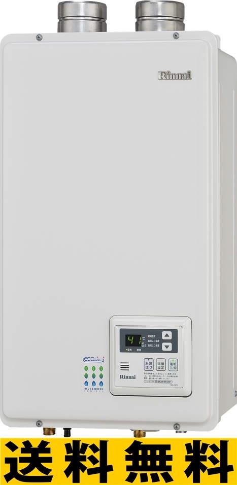 リンナイ ガス給湯器【RUX-E1600FFU】[23-5387] RUX-E2400_FFシリーズ[新品]