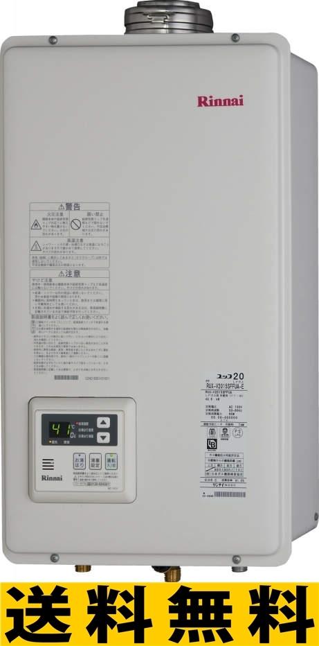 リンナイ ガス給湯器【RUX-V1615SFFUA-E】[23-6918] RUX-V2005SFFUAシリーズ[新品]