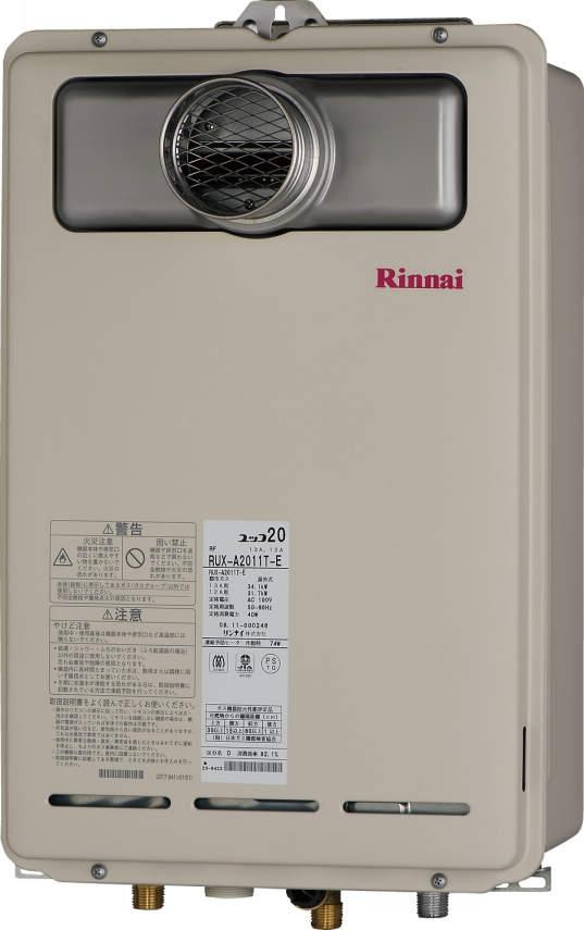 リンナイ ガス給湯器【RUX-A1601T】[23-8350] [新品]