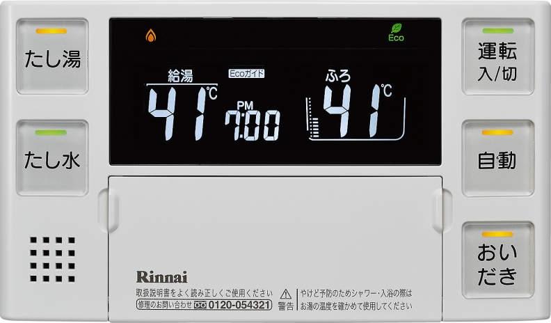 リンナイ ふろリモコン【BC-223VN-HOL】[24-1499] BC-223[新品]