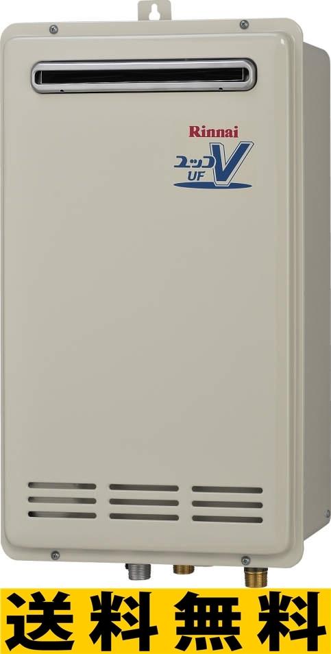リンナイ ガスふろ給湯器【RUF-VK2400SABOX(A)】[24-4012] RUF-VK2400[新品]