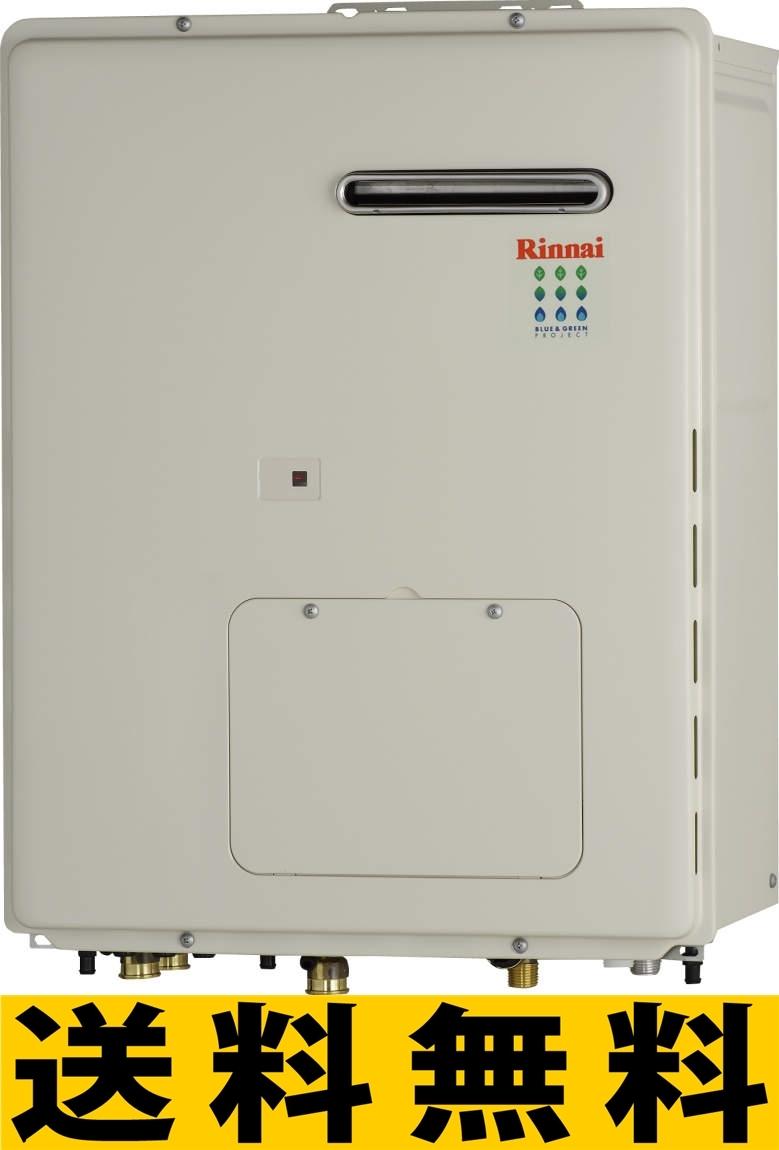 リンナイ 暖房専用熱源機【RH-K200W2-6】[25-2438] RH-K200W[新品]
