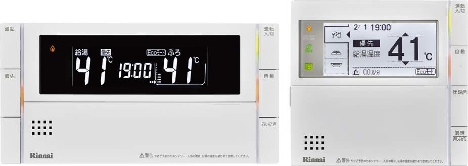 リンナイ マルチリモコン【MBC-300VCF】[25-5740] MBC-300[新品]