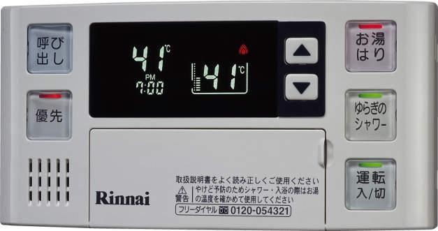 リンナイ 給湯浴室リモコン【BC-140V】[25-8688] [新品]