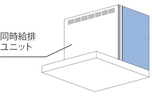 リンナイ レンジフード 部材 【LGRV-7665BK】 (ブラック) 同時給排ユニット [受注生産品/納期約2週間] [新品]