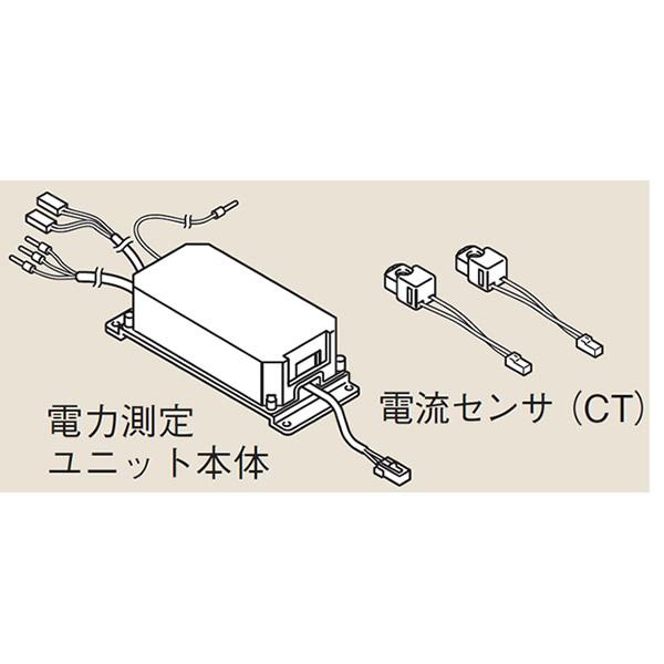 リンナイ リモコン関連部材【RECU-160】電力測定ユニット(25-7799)【RECU160】 給湯器[新品]