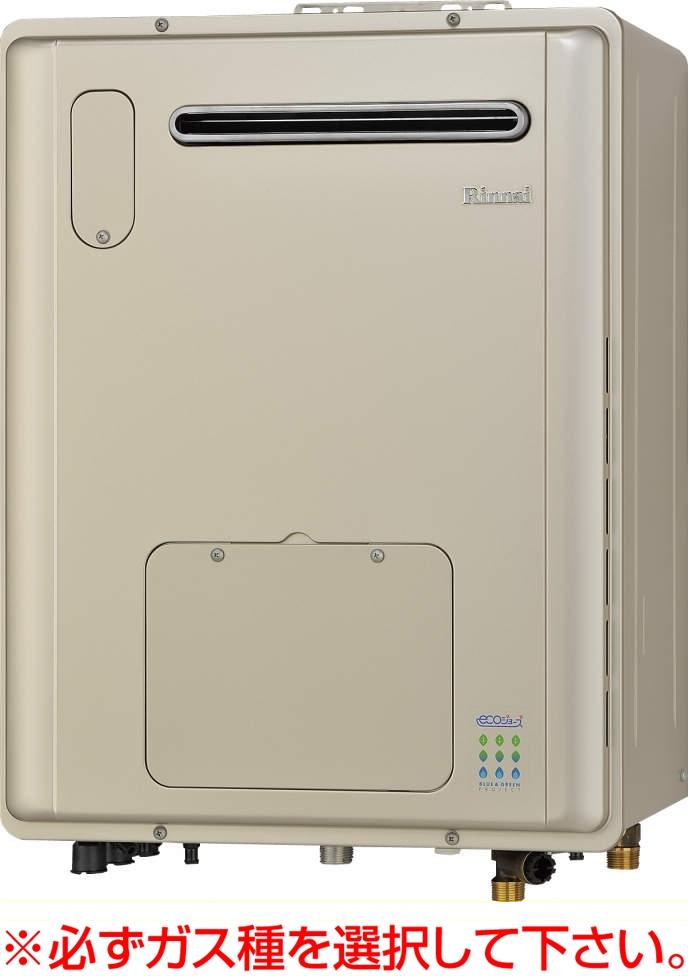 リンナイ ガス給湯暖房用熱源機 20号 【RVD-E2001AW2-1】【RVDE2001AW2-1】 ecoジョーズ フルオート 浴槽隣接設置タイプ 屋外据置型 給湯器[新品]