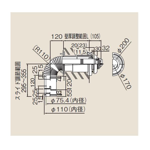 リンナイ φ110×φ75給排気部材 FF 2重管用【TFW-110-75C-400C-K-L】給排気トップ(直排専用)(21-1685)【TFW11075C400CKL】 給湯器[新品]