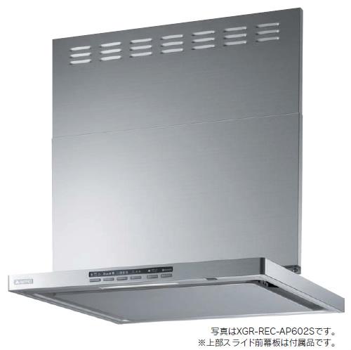 リンナイ レンジフード 【XGR-REC-AP602SV】 シルバーメタリック XGRシリーズ 幅:60cm [新品]