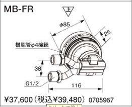 【MB-FR】 ノーリツ 循環アダプター マイクロバブル対応[新品]