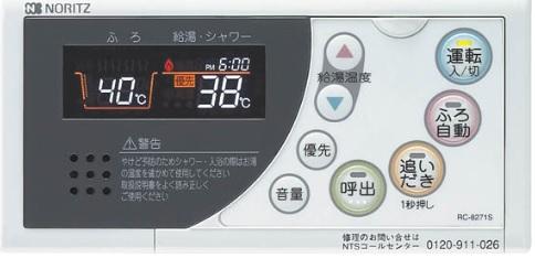 ノーリツ 部材 【SHC70NA】浴室リモコン・RC-8271S[新品]