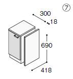 ノーリツ(NORITZ) 洗面化粧台 シャンピーヌ オプションキャビネット サイドキャビネット 間口:300mm 【LSCB-300L(R)】【LSCB300LR】[新品]