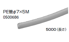 ノーリツ 温水暖房システム 部材 端末器 関連部材 PE管関連 PE管φ7*85M【0500538】85000(長さ)[新品]
