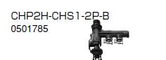 ノーリツ 温水暖房システム 部材 端末器 関連部材 ヘッダー関連 CHP2H-CHS1-2P-B【0501785】[新品]