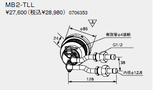 ノーリツ 温水暖房システム 部材 熱源機 関連部材 循環アダプターMB2(マイクロバブル) MB2-TLL【0706353】[新品]