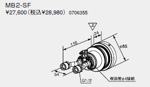 ノーリツ 温水暖房システム 部材 熱源機 関連部材 循環アダプターMB2(マイクロバブル) MB2-SF【0706355】[新品]