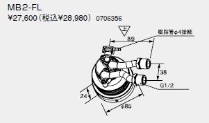 ノーリツ 温水暖房システム 部材 熱源機 関連部材 循環アダプターMB2(マイクロバブル) MB2-FL【0706356】[新品]