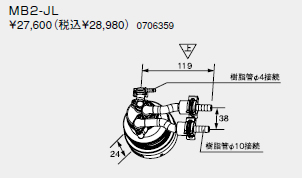 ノーリツ 温水暖房システム 部材 熱源機 関連部材 循環アダプターMB2(マイクロバブル) MB2-JL【0706359】[新品]