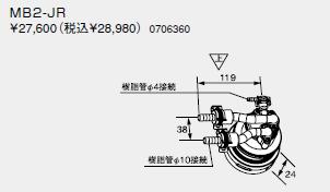 ノーリツ 温水暖房システム 部材 熱源機 関連部材 循環アダプターMB2(マイクロバブル) MB2-JR【0706360】[新品]