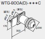 ノーリツ 温水暖房システム 部材 端末器 関連部材 給排気トップ WTG-800A(D)-200C【0707274】[新品]【RCP】