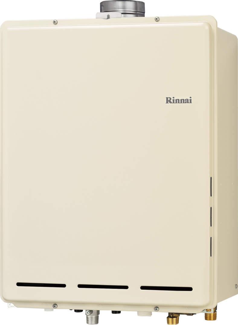 Rinnai[リンナイ] ガス給湯器 【RUF-A2405AU(B)】 ガスふろ給湯器 設置フリータイプ 24号 ふろ機能:フルオート 接続口径:20A 設置:上方 品名コード:24-0452
