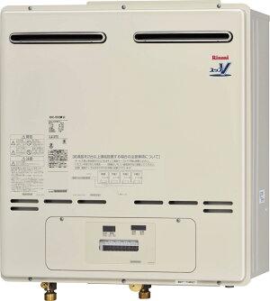 リンナイ 業務用ガス給湯器【RUXC-V5002MW(A)】RUXC-V5002[新品]