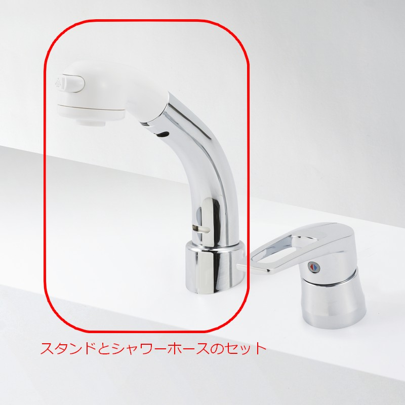 KVK シャワースタンドセット【Z824GNO3】[新品]