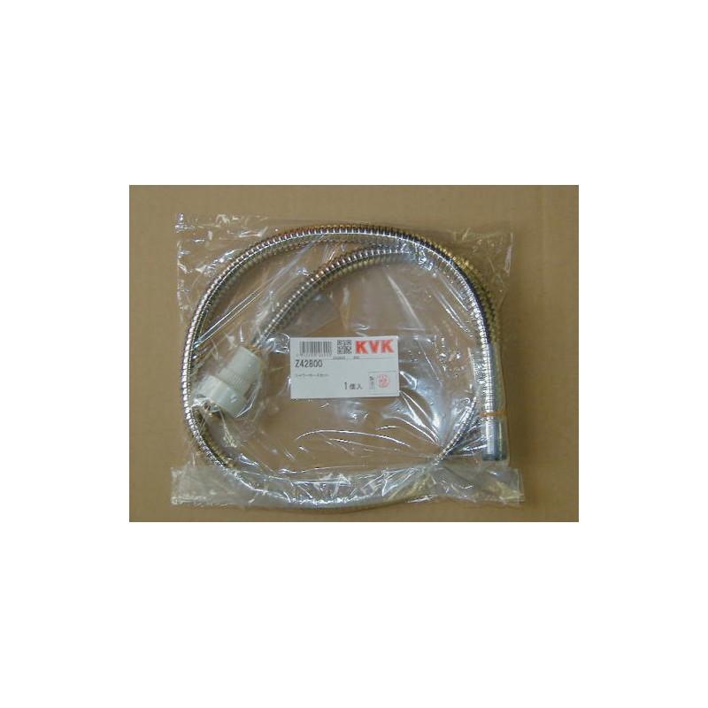 KVK 【Z42800/800】 KF304・KF304N用ねじ込み式シャワーホース KVK補修部品>KVKキッチン・洗面シャワー部品 [新品]【NP後払いOK】