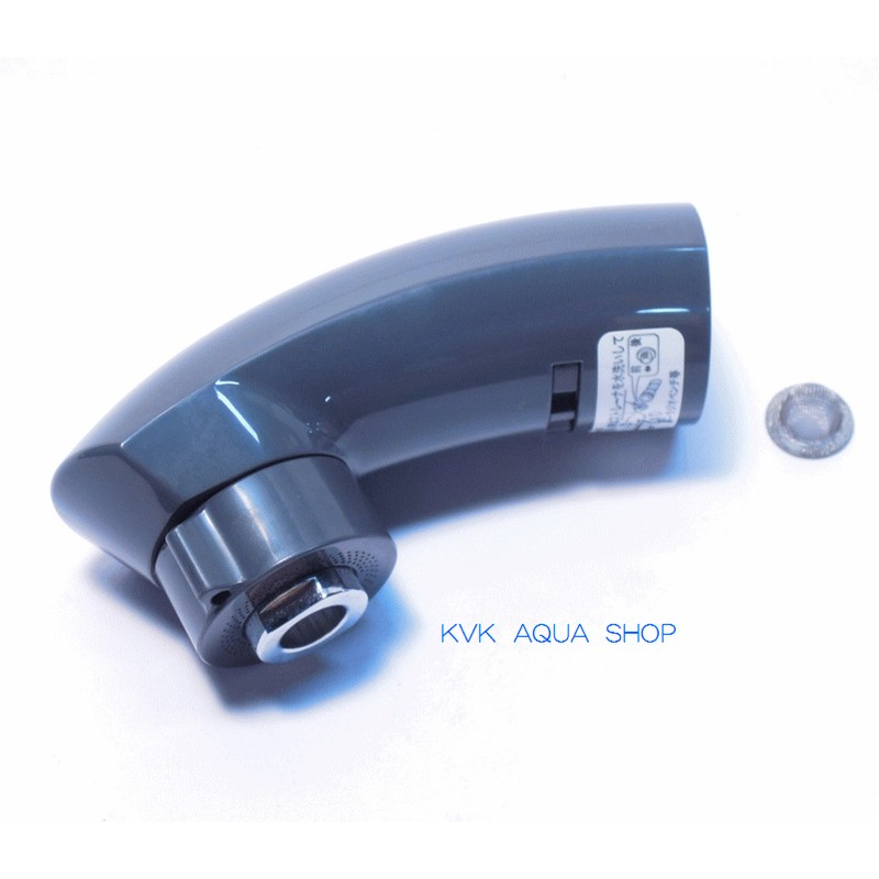 KVK 【Z5031HB/800】 KM5031用シャワーヘッドグレー KVK補修部品>KVKキッチン・洗面シャワー部品 [新品]【NP後払いOK】