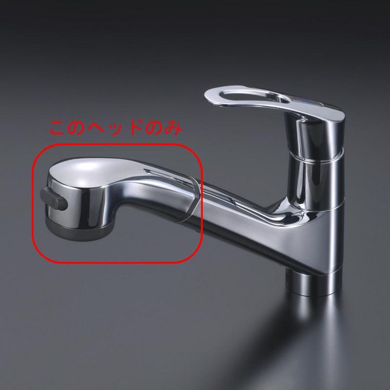 KVK 【Z594MN/800】 KM598等用シャワーヘッドメッキ KVK補修部品>KVKキッチン・洗面シャワー部品 [新品]【NP後払いOK】