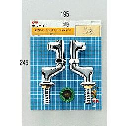 KVK 立形ソケットセット 【ZKM60KT】分岐パーツ【ZKM60KT】[新品]【NP後払いOK】