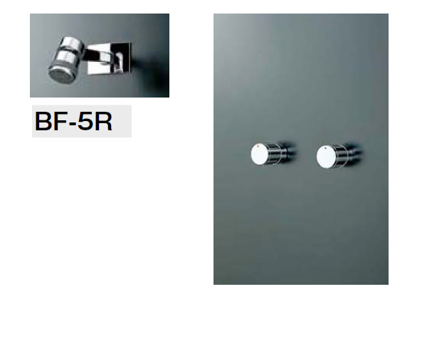 INAX LIXIL・リクシル 水栓金具 シャワーセット セット品番【BF-116HD】 シャワーヘッド【BF-5R】 湯水混合栓【BF-270WP-13】 止水栓不要[蛇口][新品]