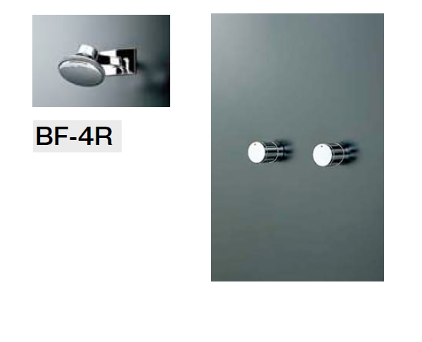 INAX LIXIL・リクシル 水栓金具 シャワーセット セット品番【BF-116HE】 シャワーヘッド【BF-4R】 湯水混合栓【BF-270WP-13】 止水栓不要[蛇口][新品]