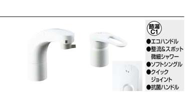 INAX LIXIL・リクシル 洗面器・手洗器用水栓金具 ホース引出式シングルレバー FWP/洗髪タイプ(エコハンドル) 寒冷地対応【SF-800SYNU】[新品]