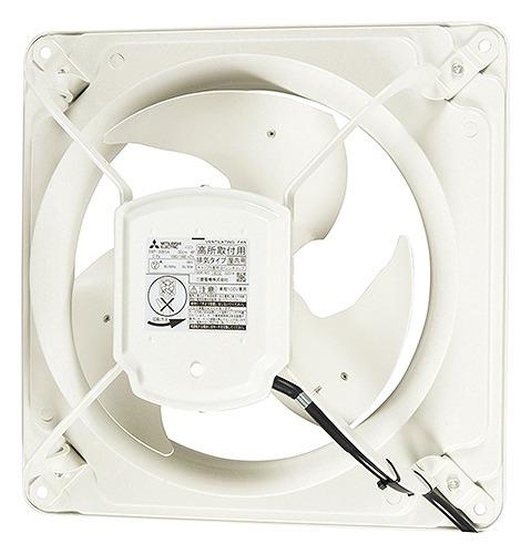 三菱 換気扇【EWG-45DSA】有圧換気扇 産業用有圧換気扇【EWG45DSA】[新品]