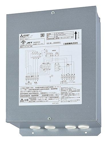三菱 有圧換気扇 有圧換気扇システム部材 給気専用遅延タイマーボックス PS-16QS-T[新品]