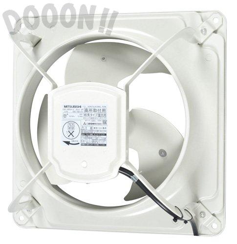 三菱 換気扇【EWF-20YSA-Q】有圧換気扇 産業用有圧換気扇【EWF20YSAQ】[新品]