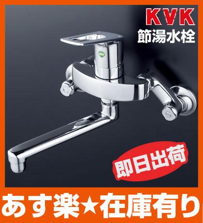 【あす楽】キッチン KVK 【KM5000TEC】台所 水栓 蛇口 壁付け シングルレバー式混合栓 キッチン用eレバー水栓series 節湯[新品]【NP後払いOK】