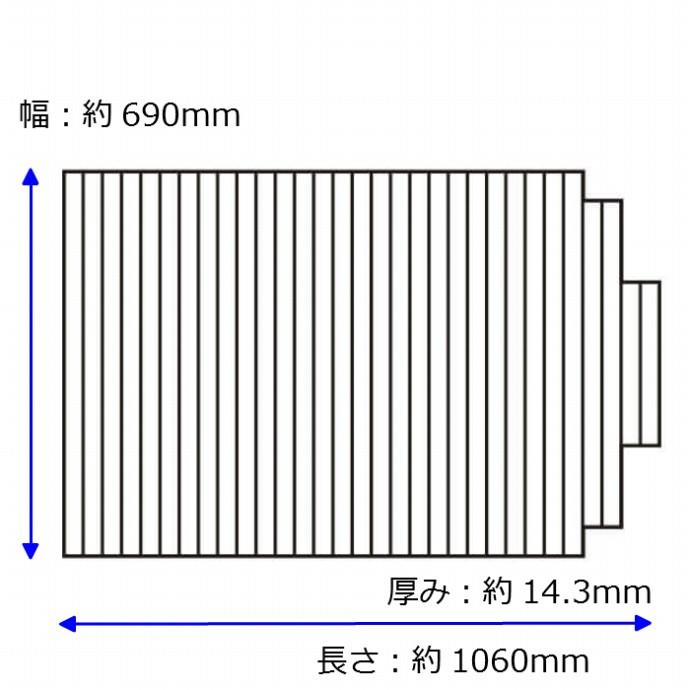 ノーリツ NORITZ【0CTM111】ふろふた (FB1170GC-W) [新品]