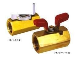ハマイ BBSシリーズ ウイングハンドル型 【型式:BBS-611-50 01200286】[新品]